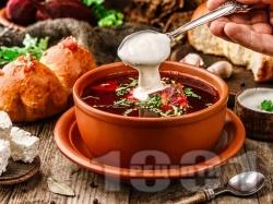 Супа борш с червено цвекло, кисело зеле, свинско месо и грах - снимка на рецептата